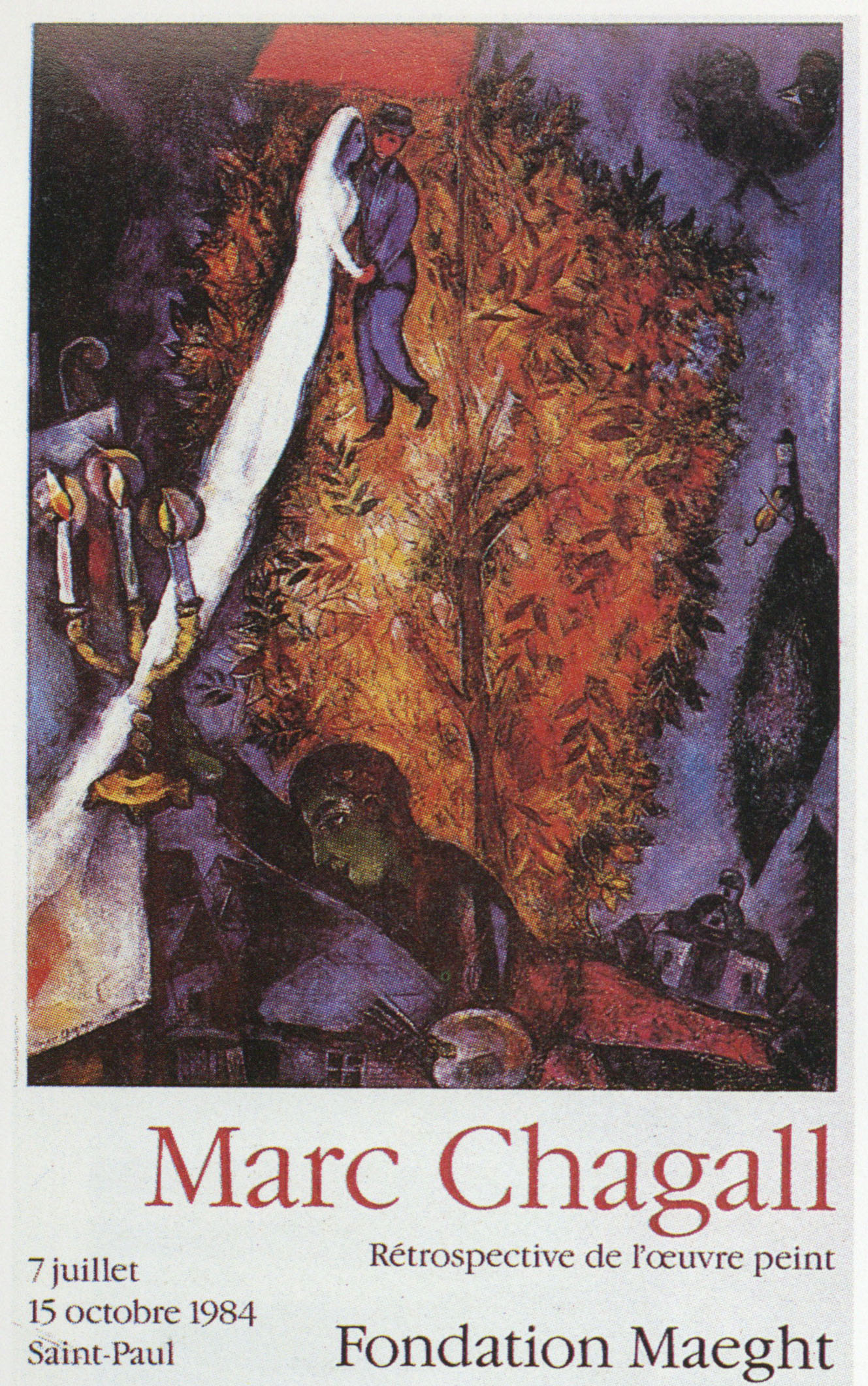 マルク・シャガール ポスター「L'Arbre de vie」/Marc Chagall