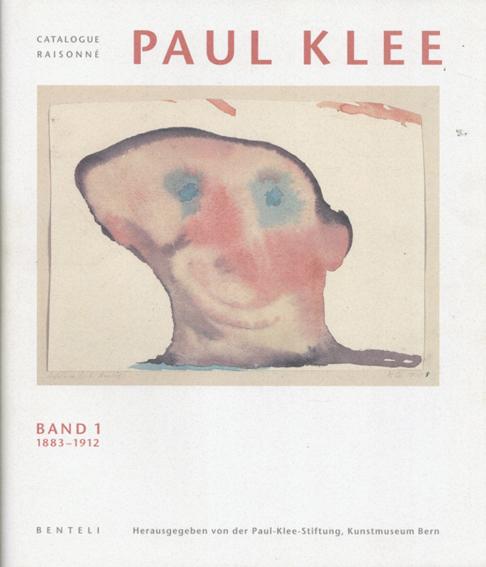パウル・クレー カタログ・レゾネ Paul Klee: Catalogue Raisonne  Volume1-9 9冊揃/Paul Klee Foundation