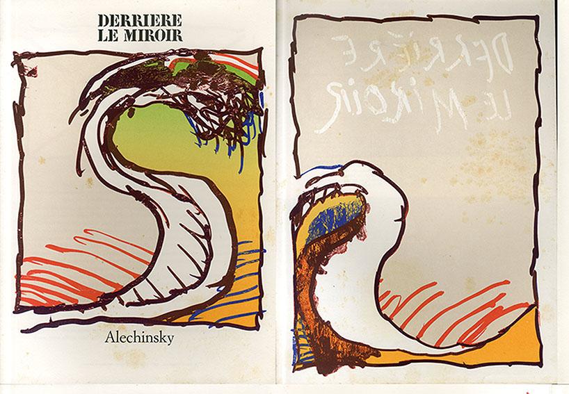 デリエール・ル・ミロワール247 Derriere Le Miroir No.247 Alechinsky/Pierre Alechinsky