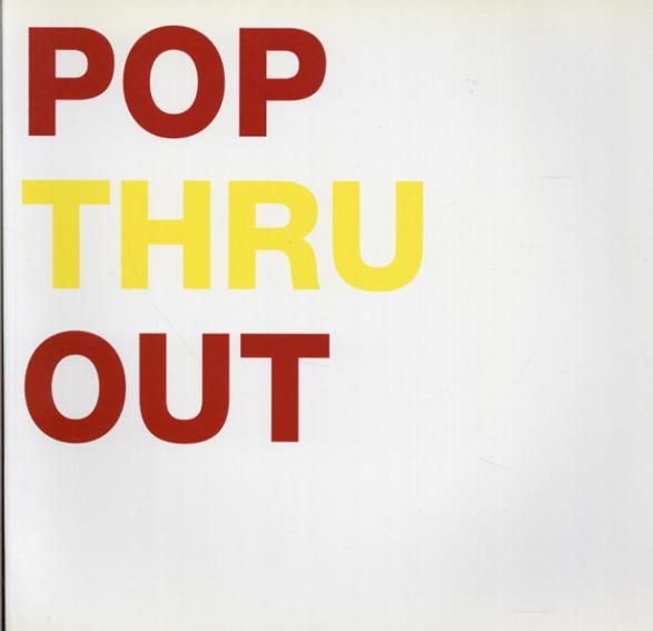 Pop Thru Out/Basquiat/Oldenburg/Mike Kelley/Ci Kim他