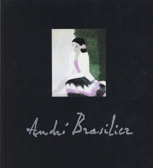 アンドレ・ブラジリエ展 Andre Brasilier: Huiles・Aquarelles・Ceramiques/
