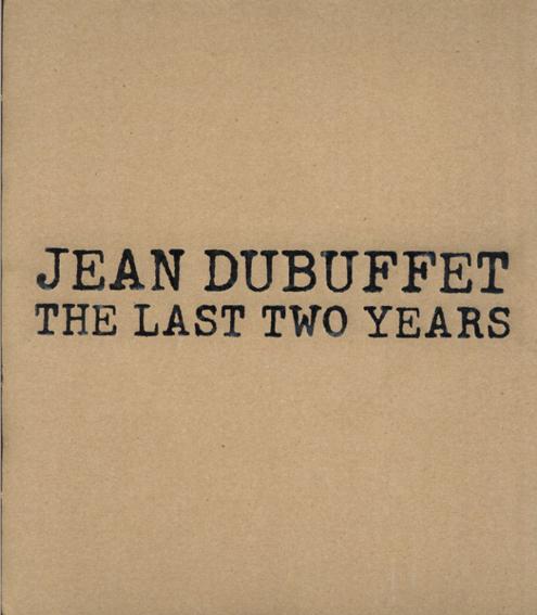 ジャン・デュビュッフェ Jean Dubuffet: The Last Two Years/