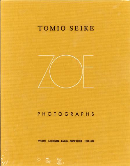清家冨夫写真集 Tomio Seike Photographs: Zoe/清家冨夫