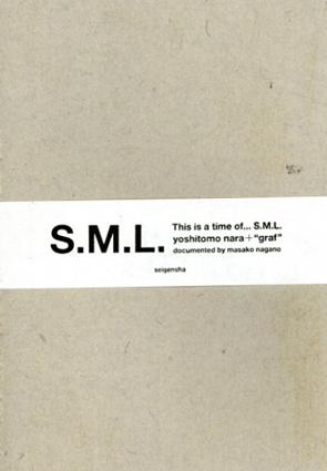 """奈良美智 This is a time of... S.M.L. yoshitomo nara + """"graf """"/永野雅子撮影"""