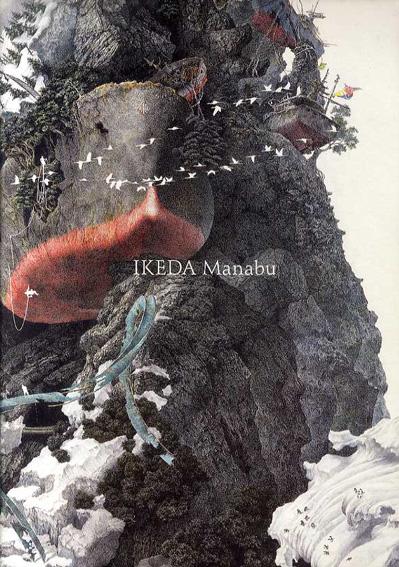 池田学 Ikeda Manabu/
