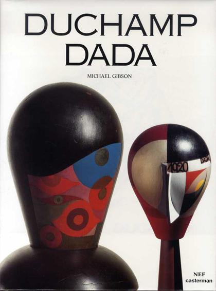 デュシャン・ダダ Duchamp Dada/Michael Gibson