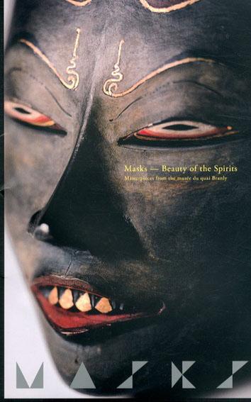 マスク展 Masks: Beauty of the Spirits/