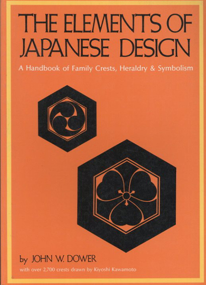 Elements Of Japanese Design Handbook Of Family Crests, Heraldry & Symbolism/John Dower