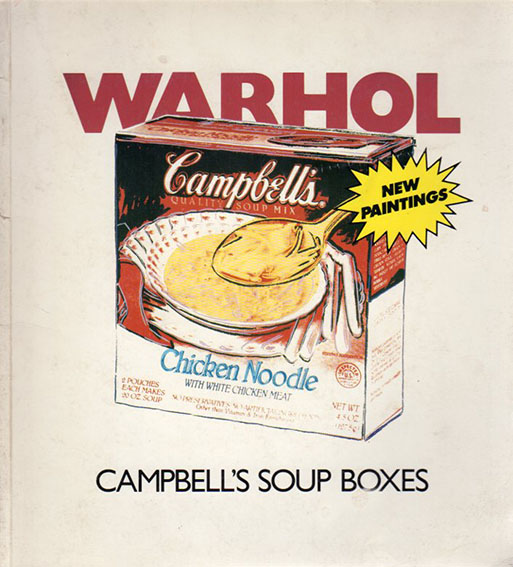 アンディ・ウォーホル Warhol Campbell's Soup Boxes/Andy Warhol