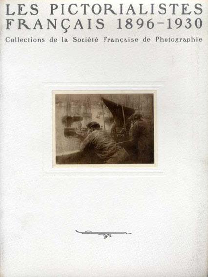 写真の印象派 R.ドマシー、C.ピュヨー展 Les Pictorialistes Francais 1896-1930/