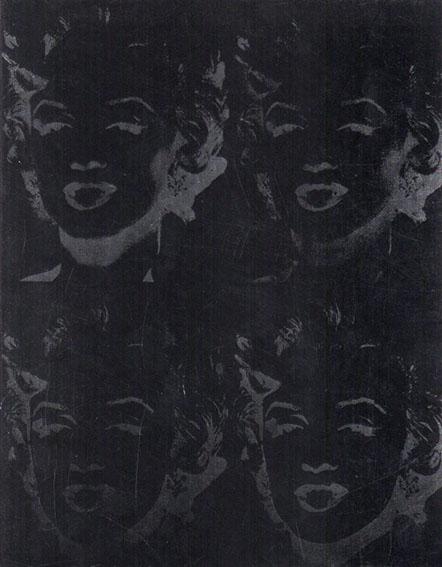 アンディ・ウォーホル展 From Collection of Mugrabi/