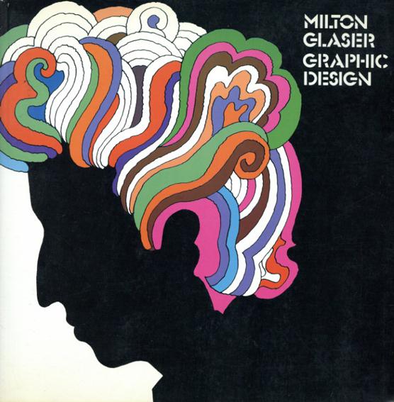 ミルトン・グレイザー Milton Glaser: Graphic Design/Milton Glaser