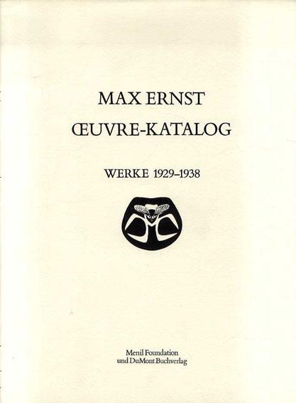 マックス・エルンスト カタログ・レゾネ Max Ernst: Oeuvre-Katalog, Werke 1929-1938/
