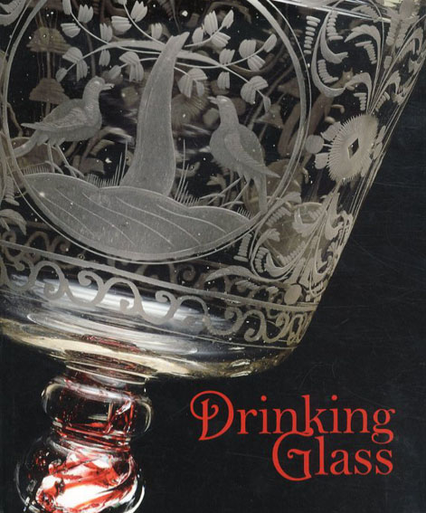 Drinking Glass 酒器のある情景/