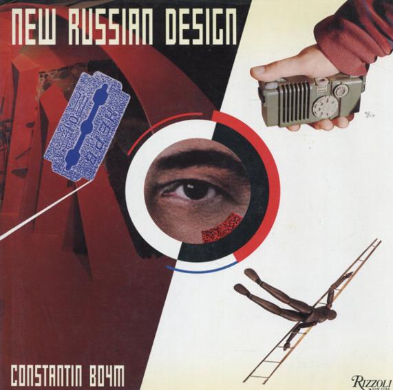 New Russian Design/Rizzoli