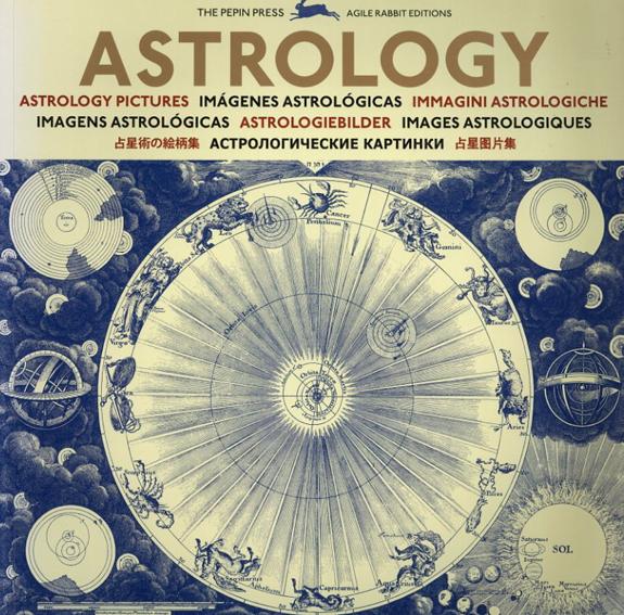 占星術の絵柄集 Astrology Pictures/Pepin Press編