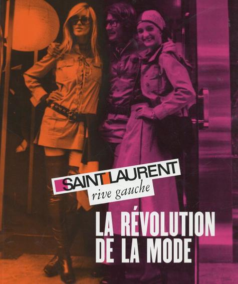 Saint Laurent rive Gauche/Gilles De Bure Jeromine Savignon
