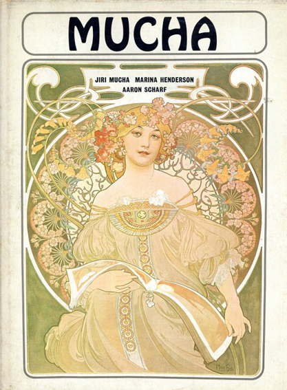 ミュシャ Alphonse Mucha: Posters and Photographs/