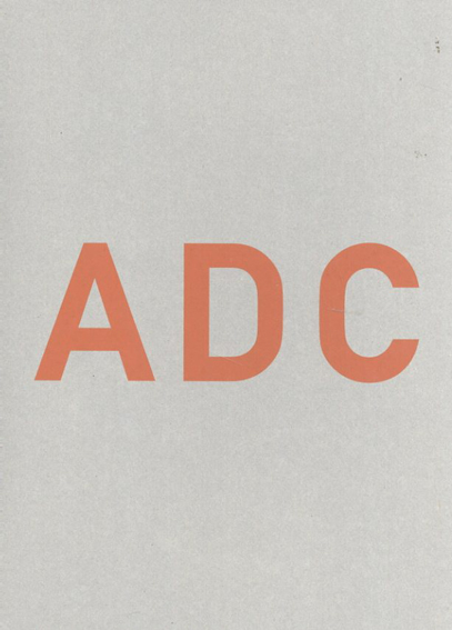 ADC年鑑 2017/東京アートディレクターズクラブ編