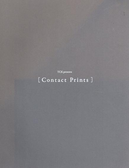 Contact Prints/大森克己/瀧本幹也/野口里佳他