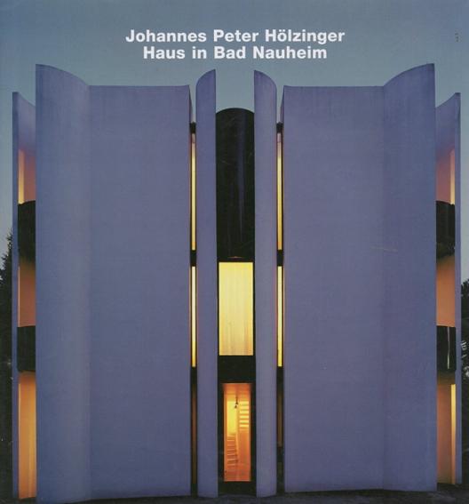 Johannes Peter Holzinger/