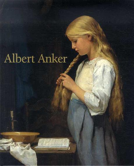 アンカー展 Albert Anker/