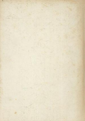書の美学と書教育/井島勉
