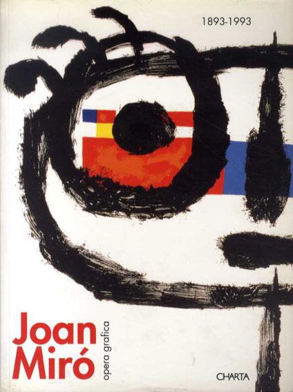 ジョアン・ミロ Joan Miro: opera grafica 1893-1993/