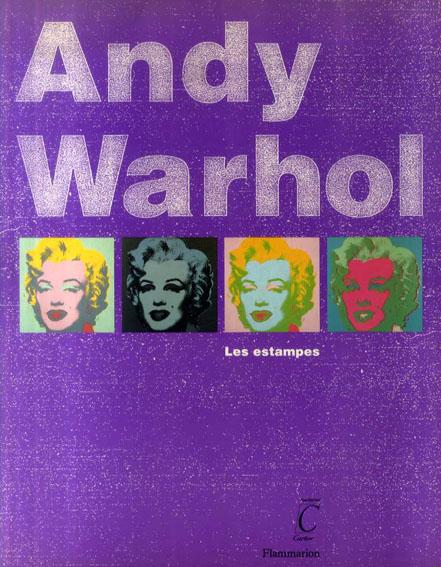 アンディ・ウォーホル Andy Warhol: Les Estampes/