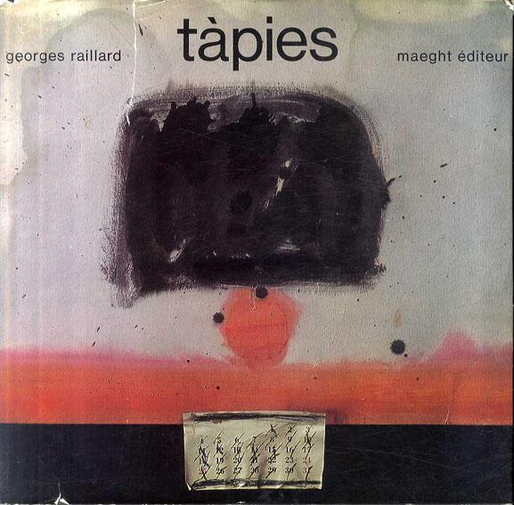 アントニ・タピエス Tapies/Georges Raillard