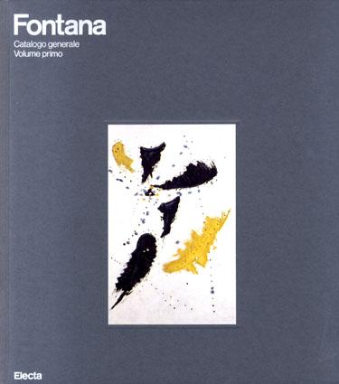 フォンタナ カタログ・レゾネ Fontana Catalogo generale Volume Primo/Enrico Crispoiti