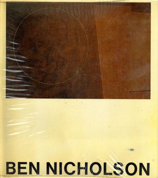 ベン・ニコルソン Ben Nicholson: Drawings, Paintings and Reliefs, 1911-68/John Russell序