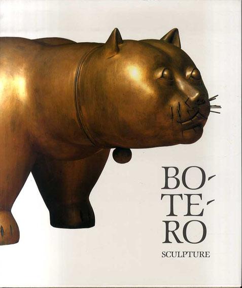 フェルナンド・ボテロ Botero Sculpture /Edward J. Sullivan