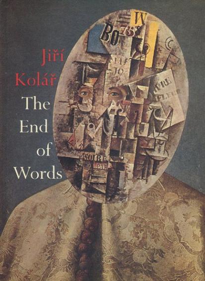 ジリ・コラー Jiri Kolar: The End of Words/Jiri Kolar James Lingwood編