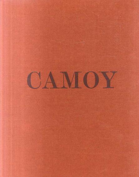 鴨居玲画集 Camoy 1928−1985/