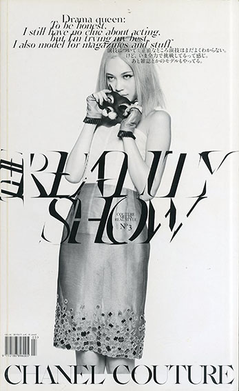 The Reality Show No3 Chanel Couture/