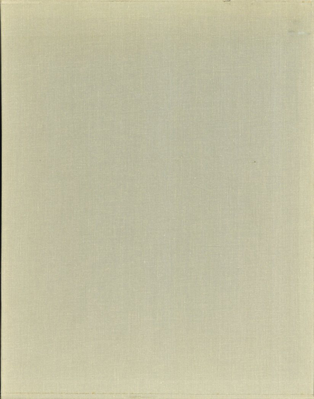 ケン・ハーク Ken Haak: Private Collection/