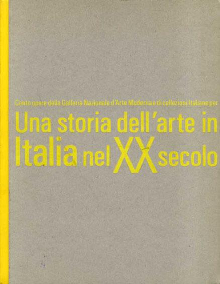 20世紀イタリア美術/