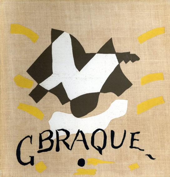 ジョルジュ・ブラック カタログ・レゾネ Georges Braque:  Catalogue de L'oeuvre de Georges Braque Peintures 1924-1927/ジョルジュ・ブラック