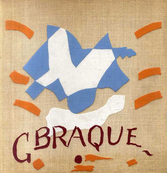 ジョルジュ・ブラック カタログ・レゾネ Georges Braque: Catalogue de L'oeuvre de Georges Braque Peintures 1936-1941/ジョルジュ・ブラック