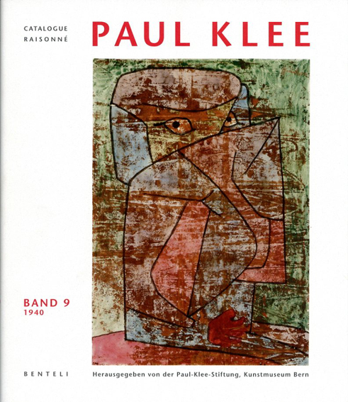 パウル・クレー カタログ・レゾネ Paul Klee: Band9 1940/Antique Collectors'Club Corporate Author