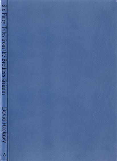 デイヴィッド・ホックニー版画集 Six Fairy Tales from the Brothers Grimm/David Hockney