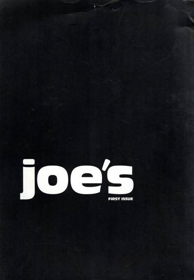 joe's First Issue/ジョー・マッケンナ ブルース・ウェーバー/カート・マーカス/ピーター・リンドバーグ/エレン・ヴォン・アンワース/パオロ・ロベルシ/ギイ・ブルダン他写真