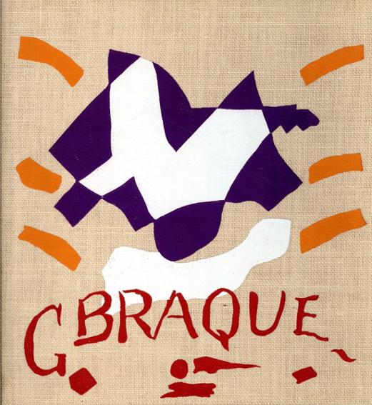 ジョルジュ・ブラック カタログ・レゾネ Georges Braque:  Catalogue de L'oeuvre de Georges Braque Peintures 1928-1935/ジョルジュ・ブラック