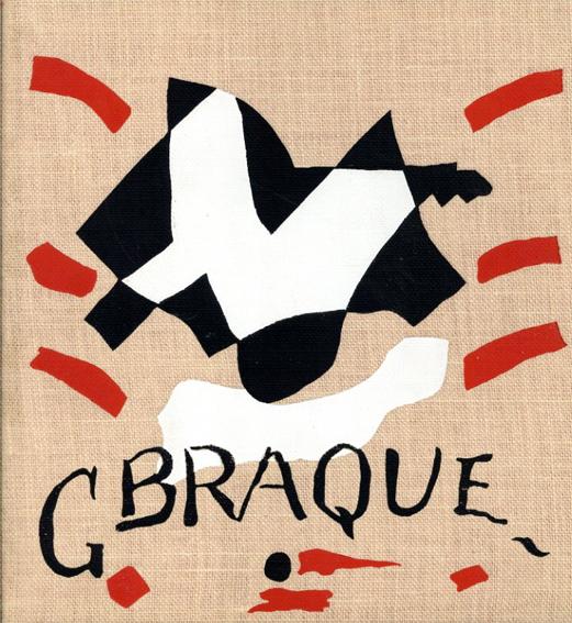 ジョルジュ・ブラック カタログ・レゾネ Georges Braque: Catalogue de L'oeuvre de Georges Braque Peintures 1948-1957/ジョルジュ・ブラック