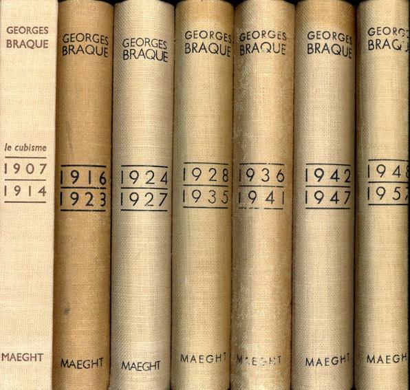 ジョルジュ・ブラック カタログ・レゾネ Georges Braque:  Catalogue de L'oeuvre de Georges Braque Peintures 全7冊揃/ジョルジュ・ブラック