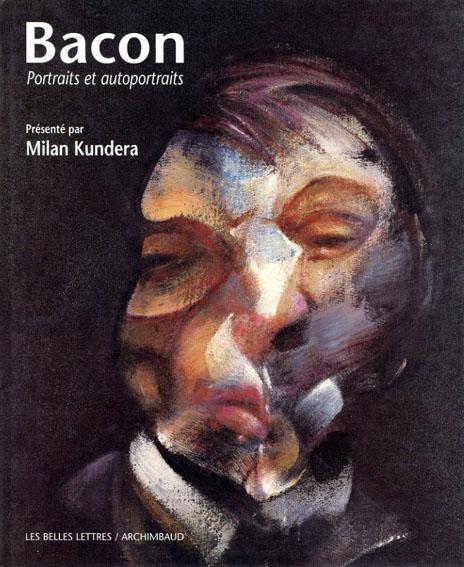 フランシス・ベーコン Bacon: Portraits et Autoportraits/Milan Kundera