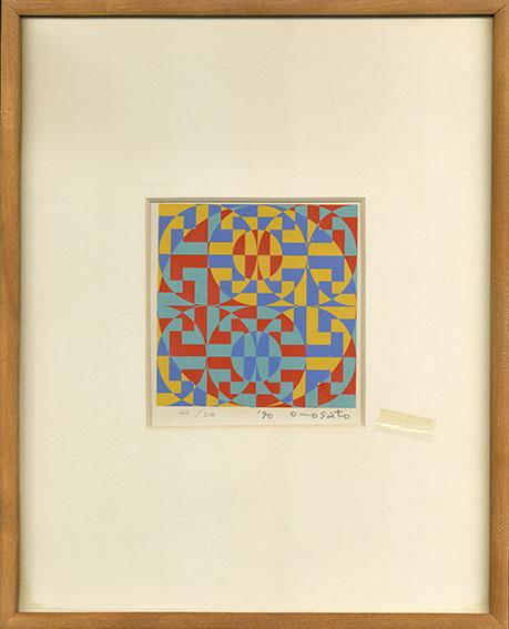 オノサトトシノブ版画額「silk-35」/Toshinobu Onosato