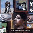 パブロ・ピカソ Picasso et les choses/のサムネール