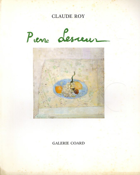 ピエール・ルシュール Pierre Lesieur/Claude Roy
